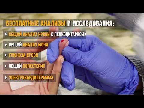 Новый этап медреформы - что изменится для жителей Донбасса