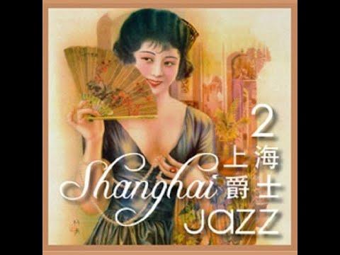 Chinese Music 1920's - 1940's