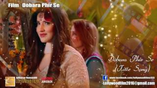 Dobara Phir Se Title Song 2016 FULL AUDIO Song HD LollywoodFilms123