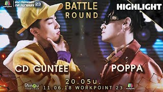 CD GUNTEE vs POPPA  | THE RAPPER