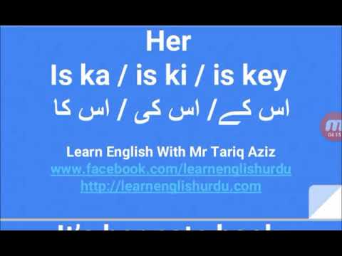 """How To Use """"her"""" In Possessive Adjective Basic Reading Lesson For Kids"""