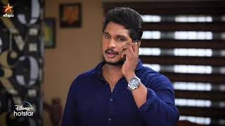 Naam Iruvar Namakku Iruvar - Vijay Tv Serial