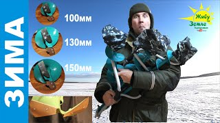 видео купить Ледобур для зимней рыбалки | видеo кyпить Ледoбyр для зимней рыбaлки