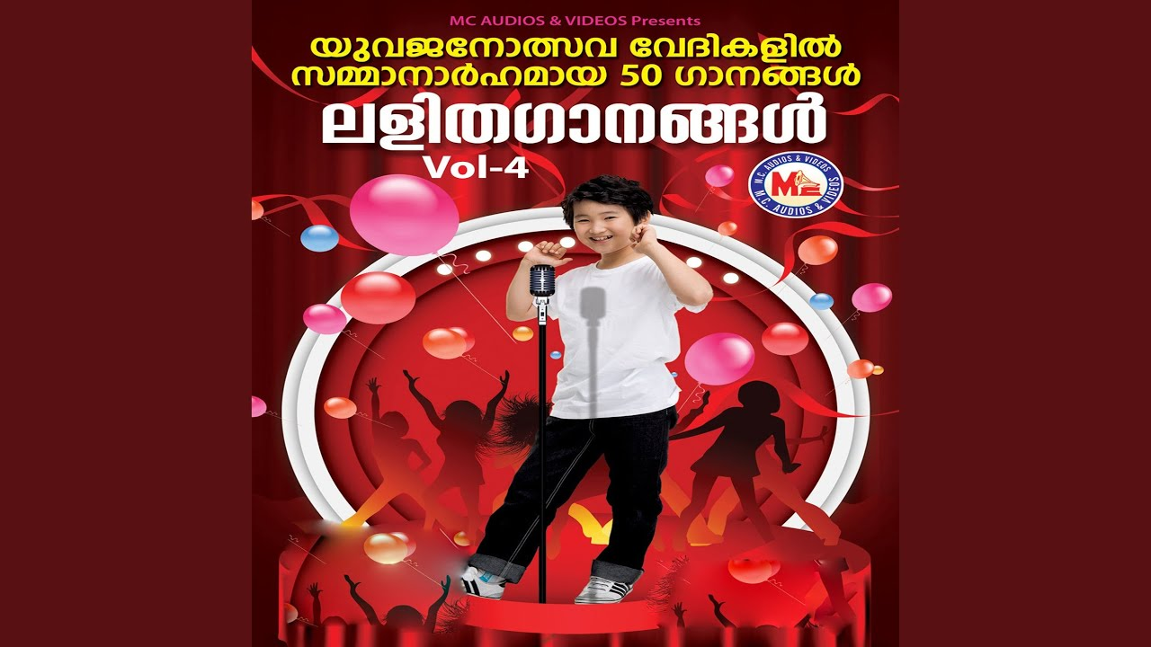 Download Aalilakkanna