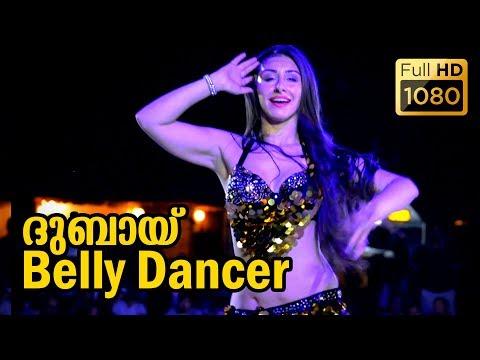 MY FAVOURITE BELLY DANCE - DESSERT DRIVE DUNE BASHING   Malayalam Vlog #03   DUBAI   Vinesh Vlogger