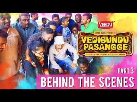 Vedigundu Pasangge Movie- Behind the scenes PART 3