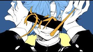 Song by villan Covered Vocal : Amatsuki ---------------------------------------------------------------------------- 僕は僕さ てにをはさんの「ヴィラン」を歌わせていただ...