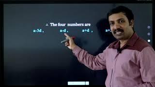 I PUC | Basic maths| Progressions - 04