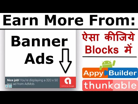 Best Setting for Banner Ads / How to Proper set Banner Ads in Android App #AppyBuilder