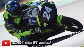 Valentino Rossi History