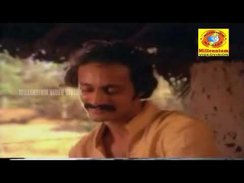 Ganapathiyum Sivanum| Malayalam Movie Song|  Veena Poovu l Thoppil Anto|  Vidhyadaran|