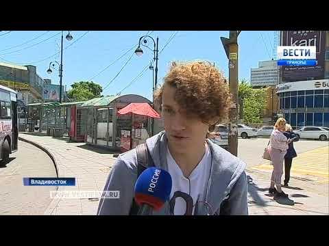 Во Владивостоке поднимают стоимость проезда в городском транспорте