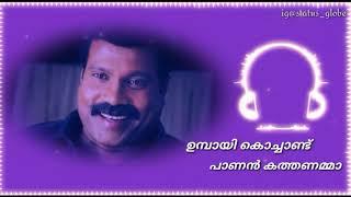 Kalabhavan Mani Malayalam 💕💕 | WhatsApp Status Song | @Status globe