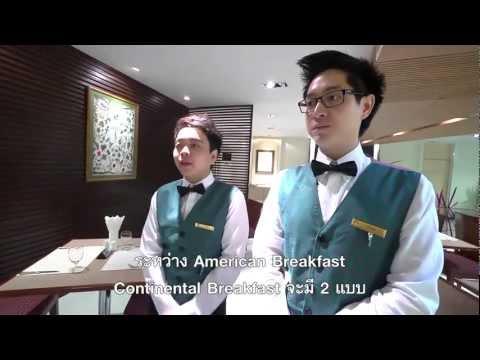 Dream Catcher [by Mahidol] (การท่องเที่ยวและการโรงแรม) ตอน 2 : วันแรก (First Day) (1/3)