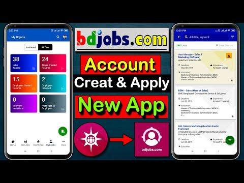 চাকরি - Job- Career - How to Create BD Jobs Account 2019 |  bdjobs Account Create & Apply ✔️ Shovo24