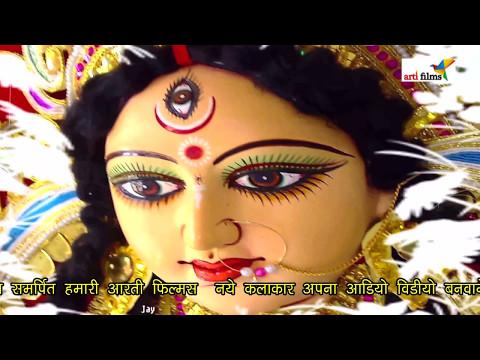 Darbar Sajai Ham DJ Bajai || HD Hit Navratri Video 2016 || Ramesh Premi