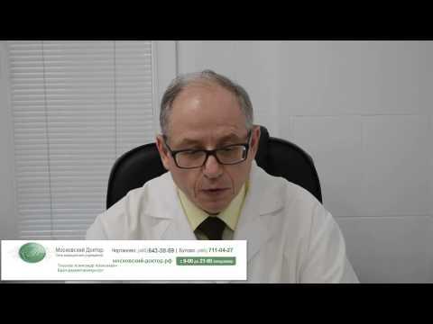 Как правильно лечить розовый лишай » Ваш доктор Айболит