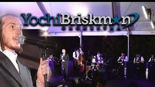 Abi Gezunt - Yochi Briskman Klezmer Band ft. Shulem Lemmer אבי געזונט - שלום למר עם יוחי בריסקמן