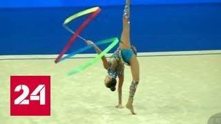 видео Художественная гимнастика
