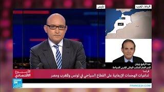 تداعيات الهجمات الإرهابية على السياحة في تونس والمغرب ومصر 2