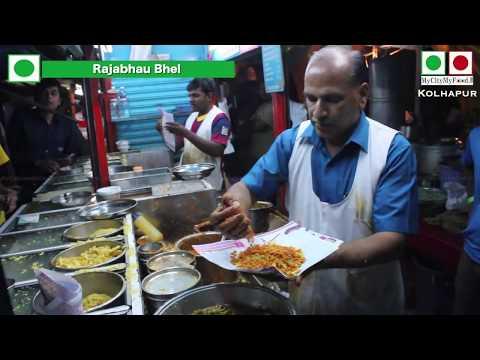 Street Food l RajaBhau Bhel l Kolhapur l Indian Street Food | Food tourism | culinary tourism
