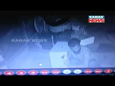 Rs 50k Looted From balasore Mosque; Captured In CCTV