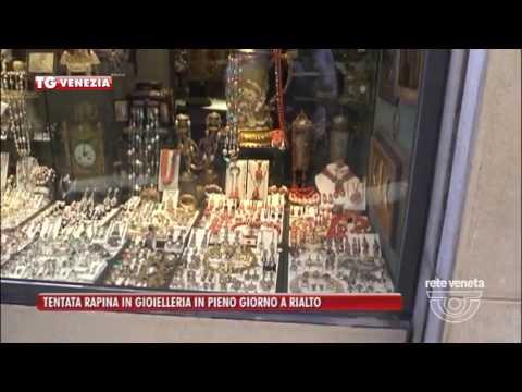 TG VENEZIA (11/03/2017) - TENTATA RAPINA...