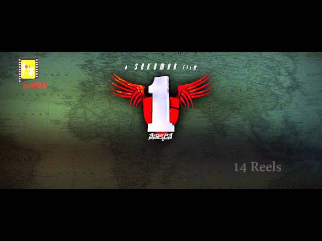 '1 movie' mahesh babu movie Trailer Travel Video