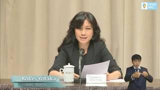 20180920行政院會後記者會(第3618次會議)