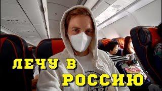 Приехал в Россию впервые за 8 лет. Первые впечатления