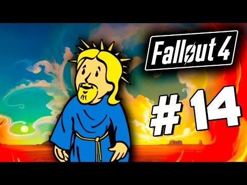 Fallout 4 - ЗА ПРЕДЕЛЫ КАРТЫ! - Абсолютная пустошь! (60 Fps) #14