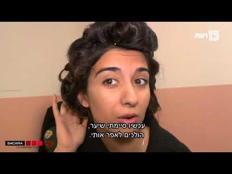 ישראל X Factor - ליווי צמוד: כך נראה יום הלייבים הראשון של אוריאן רקיה