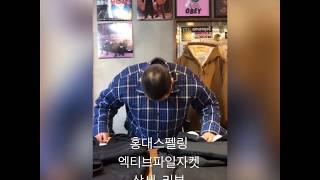 [SPELLING TV]홍대스펠링 칼하트wip 엑티브 …