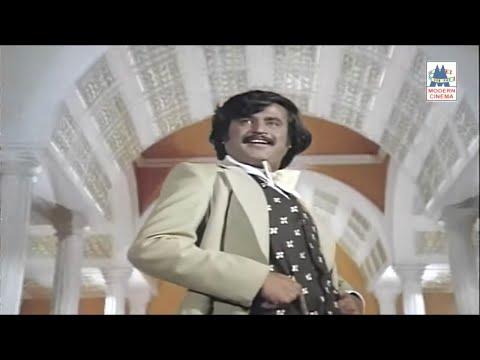 My Name Is Billa HD Song |Rajini |Billa | SPB| MSV | Rajini Songs