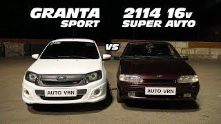 2114 16кл супер авто vs GRANTA SPORT!!! Это стоит УВИДЕТЬ!!!