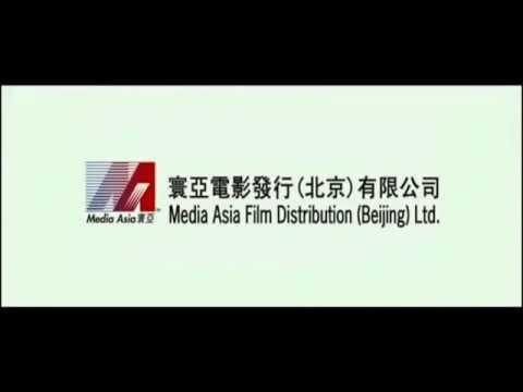 Media Asia Film Distribution Beijing Ltd. 寰亞電影發行(北京)有限公司