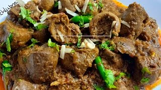 Dry Kaleji Masala Recipe | Mutton Liver Recipe |Special Tips For Soft Kaleji