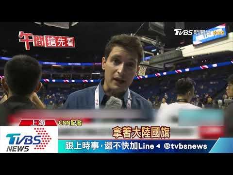 NBA上海賽坐滿六成! 陸網友崩潰轟打臉祖國