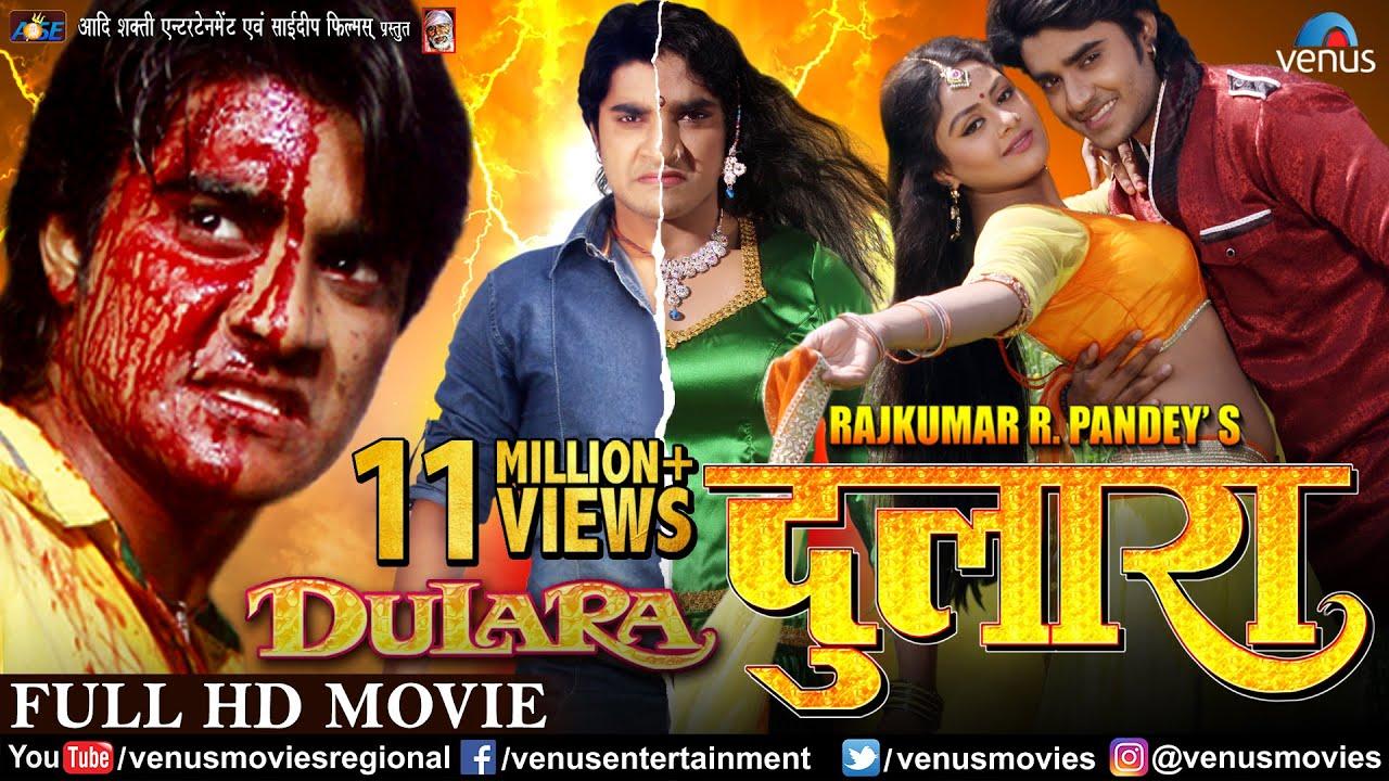 "Download Dulaara   Bhojpuri Full Movie   Pradeep Pandey ""Chintu"", Tanushree   Superhit Bhojpuri Action Movie"