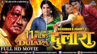 "Dulaara   Bhojpuri Full Movie   Pradeep Pandey ""Chintu"", Tanushree   Superhit Bhojpuri Action Movie"