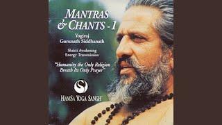 Surya Mantras