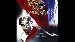TP Kailasam Eternal Song - ನಮ್ಮ ತಿಪ್ಪಾರಲ್ಲಿ ಬಲು ದೂರ, ನಡೆಯಾಕ್