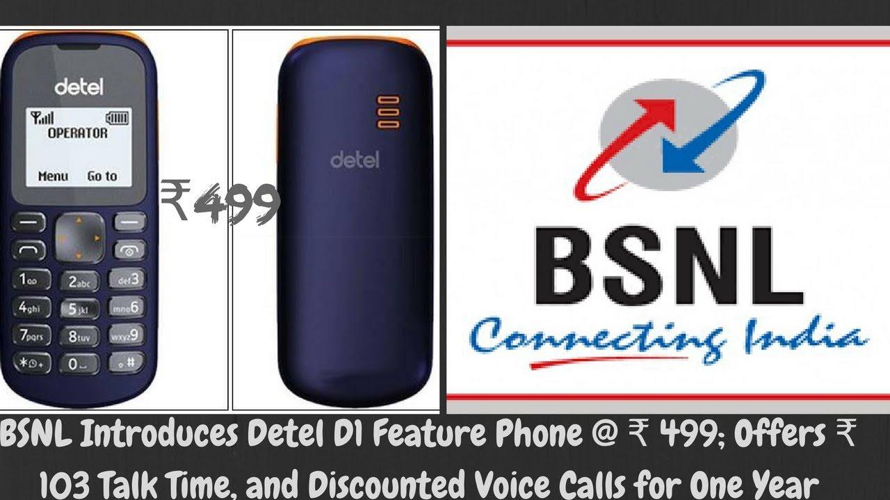 Image result for bsnl detel mobile