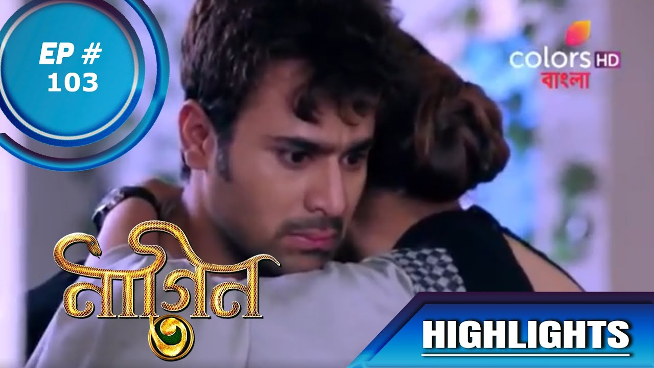 Download Naagin 3 (Bengali) | নাগিন ৩ | Ep. 103 | Highlights