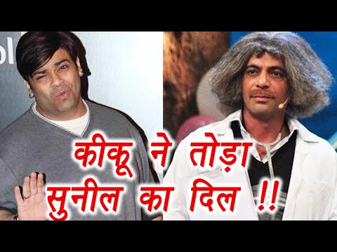 Kapil Sharma Show: Kiku Sharda UPSETS Sunil Grover; Here's why | FilmiBeat
