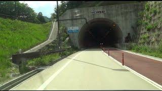 石榑峠道路(石榑トンネル)国道421号ドライブ(National Highway No. 421 drive)