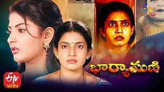 Bharyamani  | 16th February 2021 | Full Episode 216 |  ETV Plus