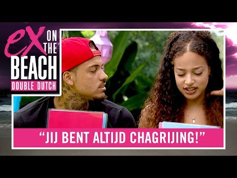 Most Likely: heeft QUENTIN of CHANNAH het ERGSTE OCHTENDHUMEUR? | Ex on the Beach: Double Dutch