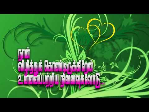 Whatsapp tamil love mp4 video download
