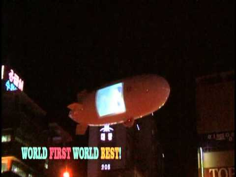 The world first movie screen  RC airship(blimp)